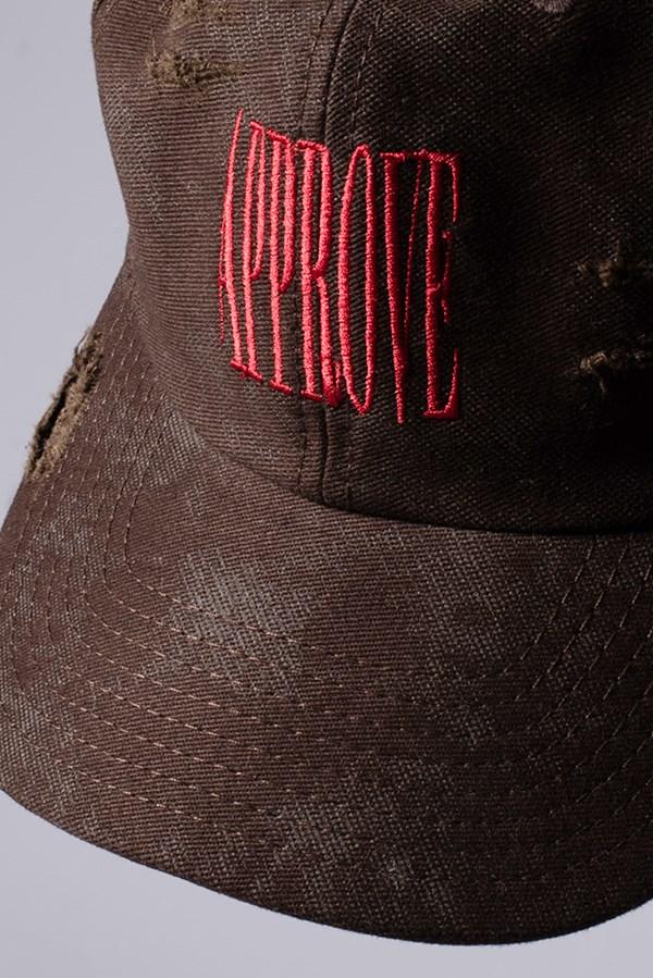 Boné Dad Hat Approve Animals Horse Marrom Com Puídos
